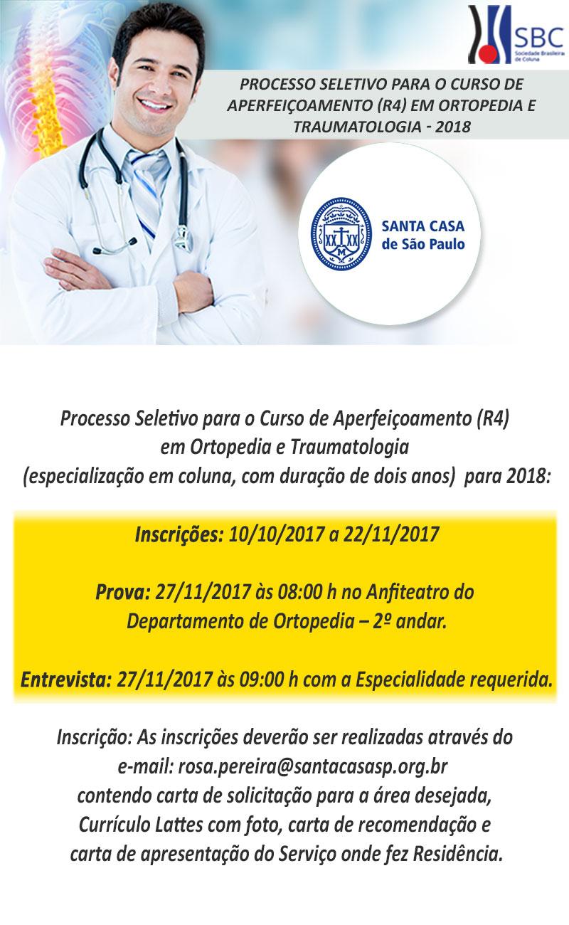 Processo Seletivo Curso de Aperfeiçoamento (R4) 2018 - Santa Casa de São Paulo